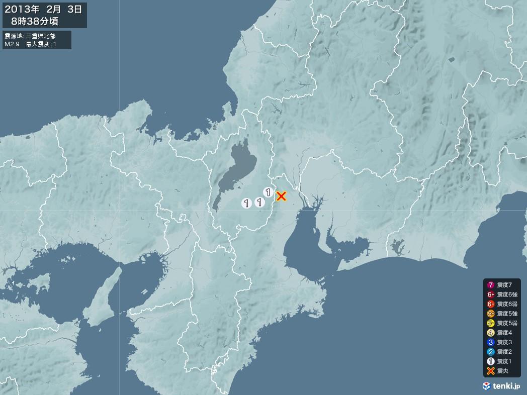 地震情報 2013年02月03日 08時38分頃発生 最大震度:1 震源地:三重県北部(拡大画像)
