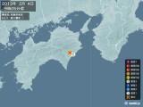 2013年02月04日09時05分頃発生した地震