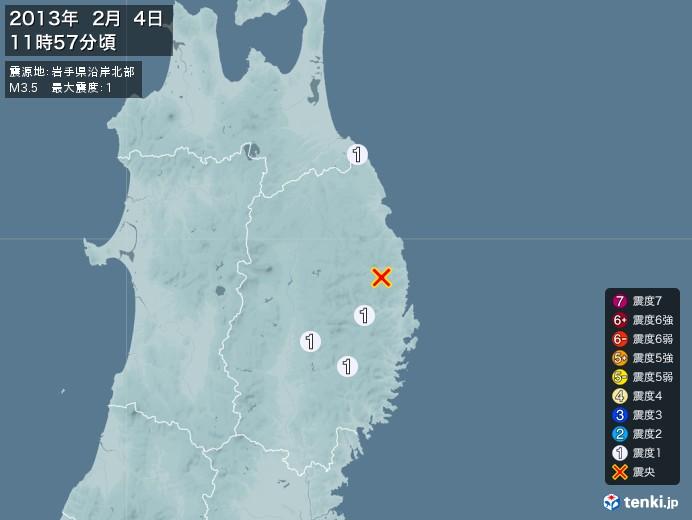地震情報(2013年02月04日11時57分発生)