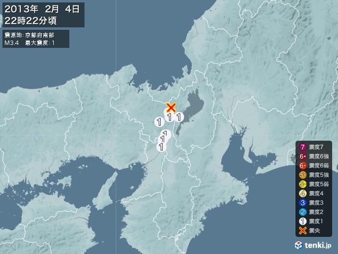 地震情報(2013年02月04日22時22分発生)