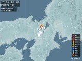 2013年02月04日22時22分頃発生した地震