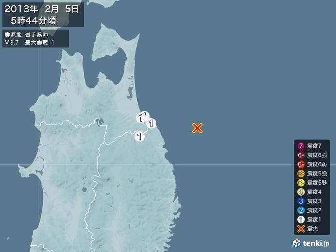 地震情報(2013年02月05日05時44分発生)