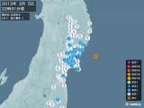 2013年02月05日22時31分頃発生した地震