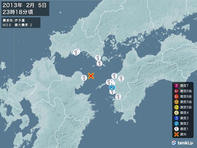 地震情報(2013年02月05日23時18分発生)