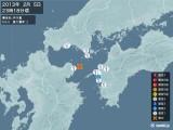 2013年02月05日23時18分頃発生した地震