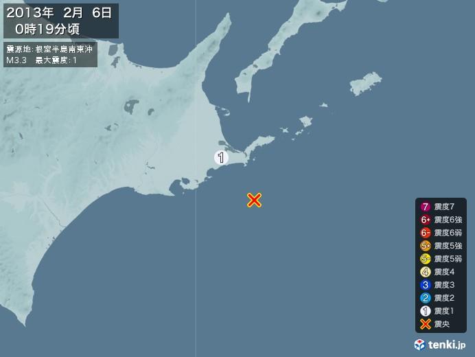地震情報(2013年02月06日00時19分発生)