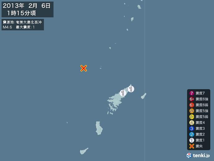 地震情報(2013年02月06日01時15分発生)