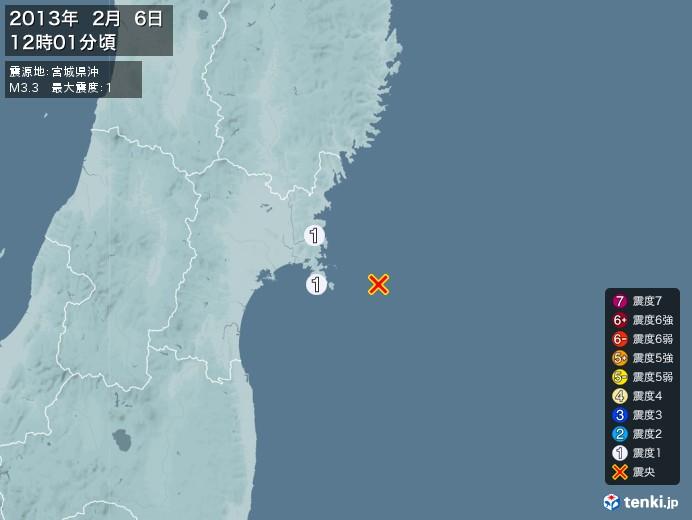 地震情報(2013年02月06日12時01分発生)