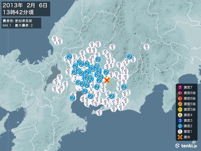 地震情報(2013年02月06日13時42分発生)