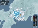 2013年02月06日13時42分頃発生した地震