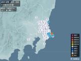 2013年02月06日14時04分頃発生した地震