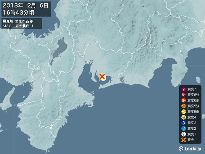 地震情報(2013年02月06日16時43分発生)