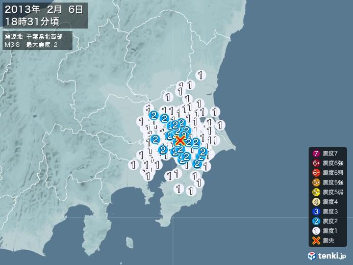 地震情報(2013年02月06日18時31分発生)