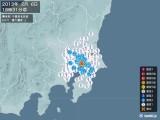 2013年02月06日18時31分頃発生した地震