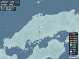 2013年02月07日20時11分頃発生した地震