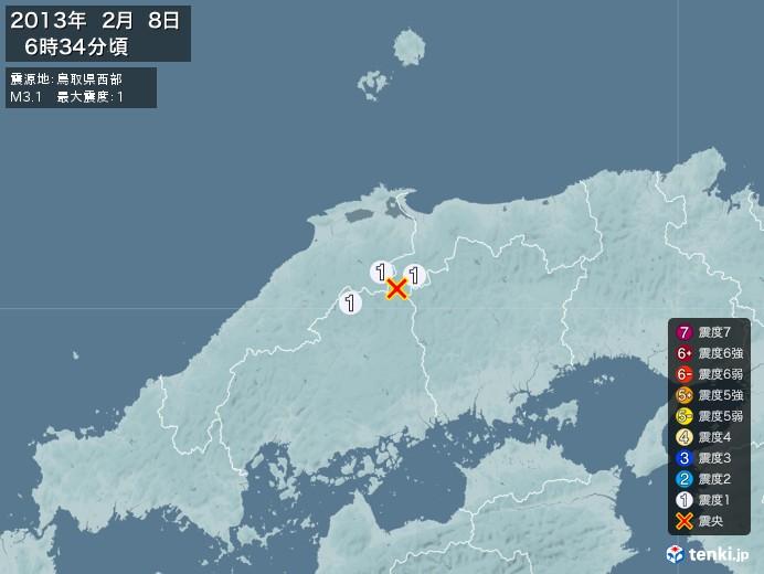 地震情報(2013年02月08日06時34分発生)
