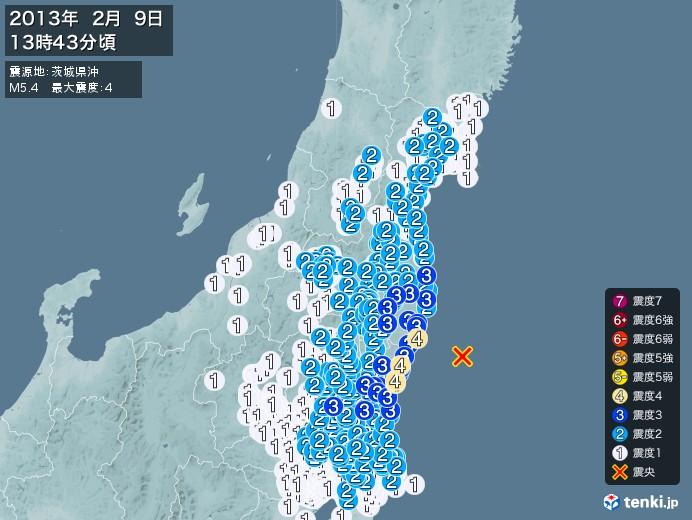 地震情報(2013年02月09日13時43分発生)