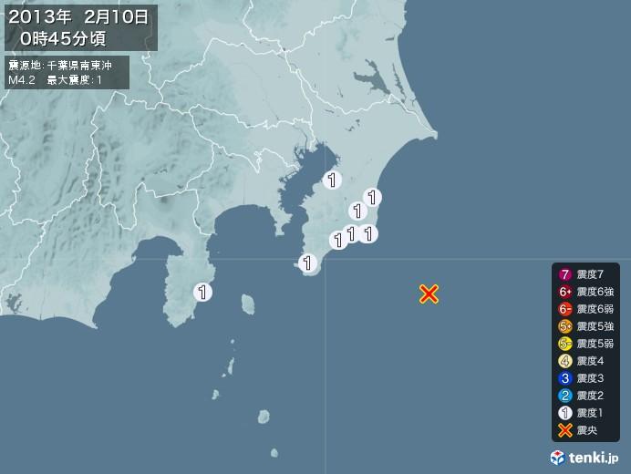 地震情報(2013年02月10日00時45分発生)