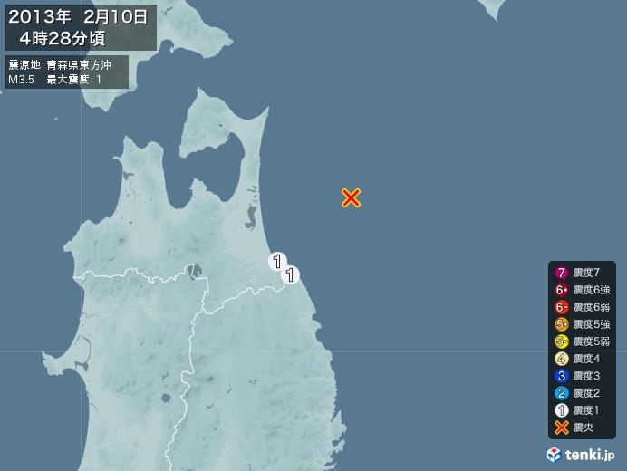 地震情報(2013年02月10日04時28分発生)