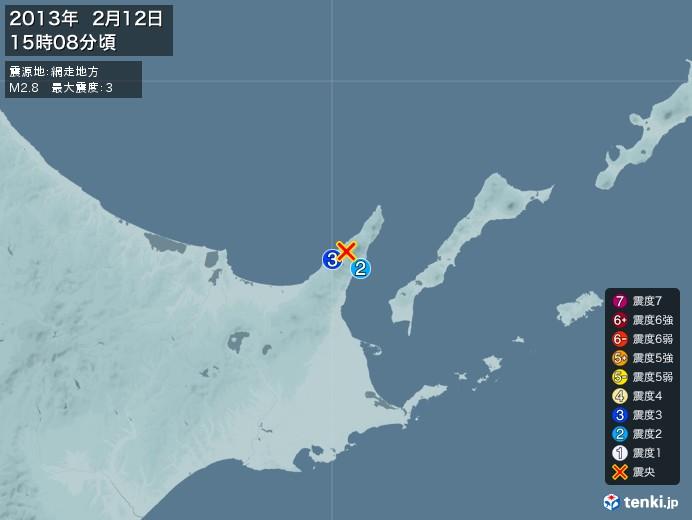 地震情報(2013年02月12日15時08分発生)