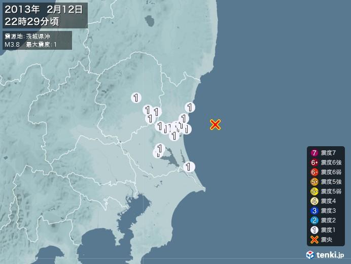 地震情報(2013年02月12日22時29分発生)