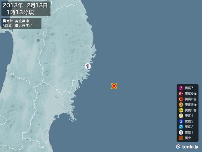 地震情報(2013年02月13日01時13分発生)