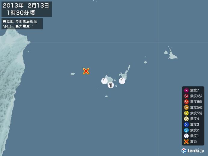 地震情報(2013年02月13日01時30分発生)