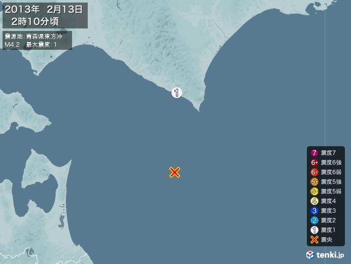 地震情報(2013年02月13日02時10分発生)