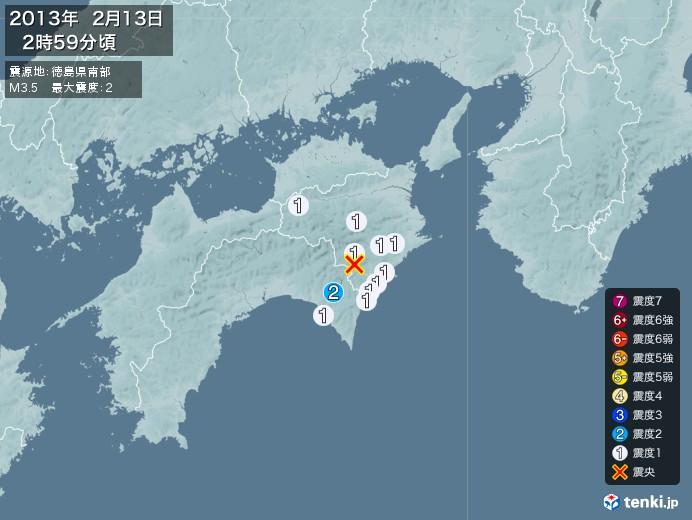 地震情報(2013年02月13日02時59分発生)
