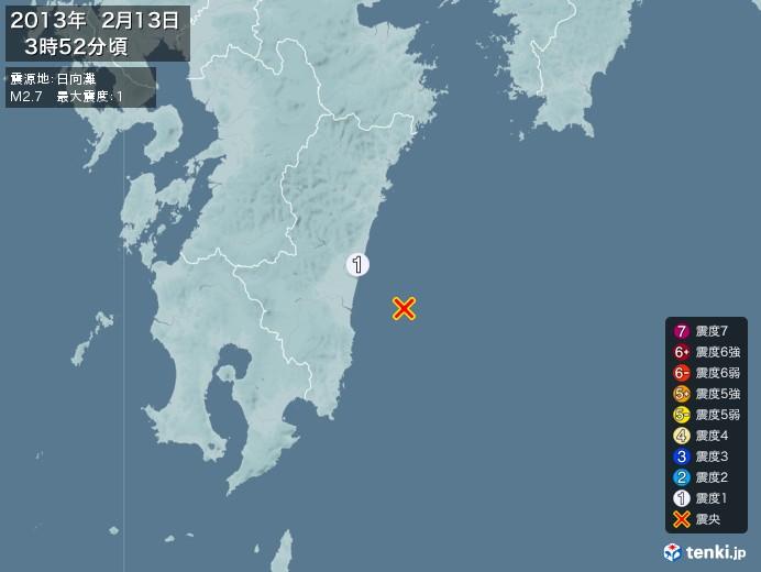 地震情報(2013年02月13日03時52分発生)