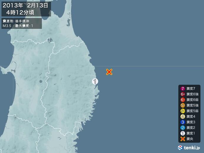 地震情報(2013年02月13日04時12分発生)
