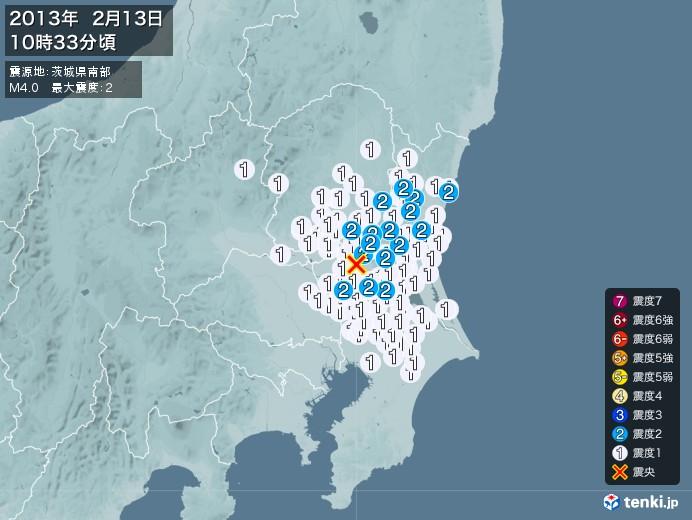 地震情報(2013年02月13日10時33分発生)