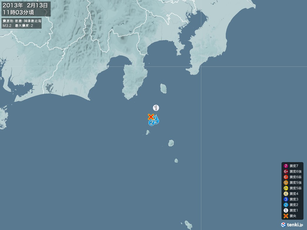地震情報 2013年02月13日 11時03分頃発生 最大震度:2 震源地:新島・神津島近海(拡大画像)