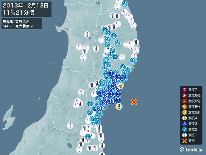 地震情報(2013年02月13日11時21分発生)