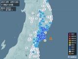 2013年02月13日11時21分頃発生した地震