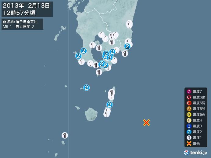 地震情報(2013年02月13日12時57分発生)