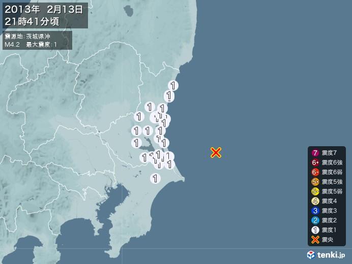 地震情報(2013年02月13日21時41分発生)