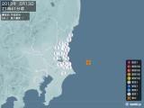 2013年02月13日21時41分頃発生した地震