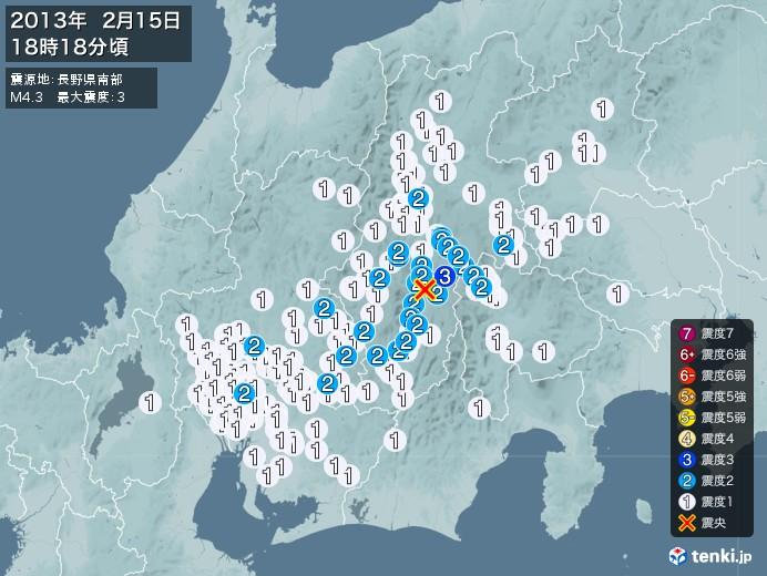 地震情報(2013年02月15日18時18分発生)