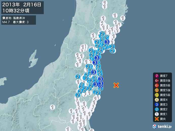 地震情報(2013年02月16日10時32分発生)