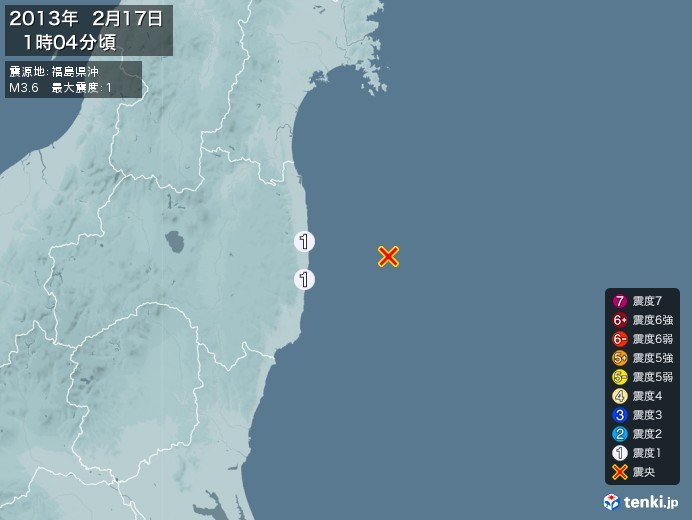 地震情報(2013年02月17日01時04分発生)