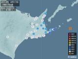 2013年02月17日07時17分頃発生した地震