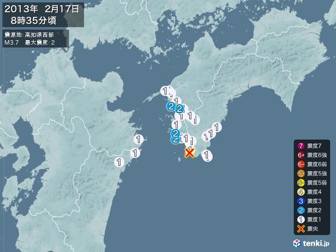 地震情報(2013年02月17日08時35分発生)