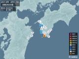 2013年02月17日08時35分頃発生した地震