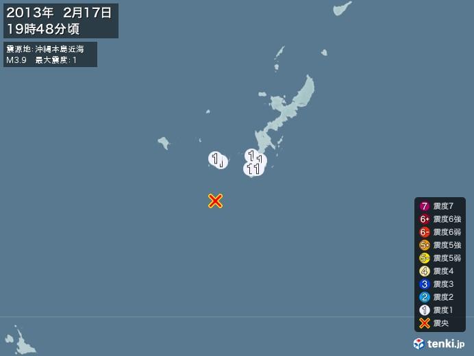 地震情報(2013年02月17日19時48分発生)