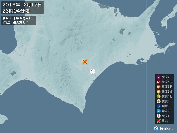 地震情報(2013年02月17日23時04分発生)