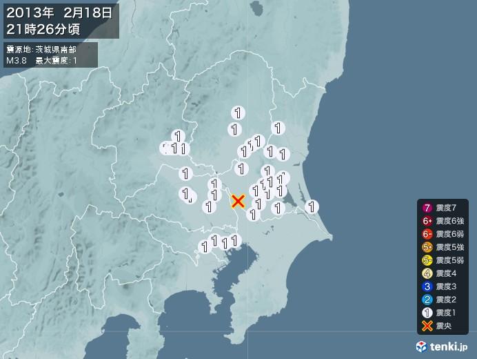 地震情報(2013年02月18日21時26分発生)