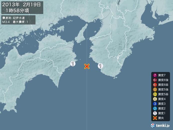地震情報(2013年02月19日01時58分発生)