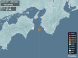 2013年02月19日01時58分頃発生した地震