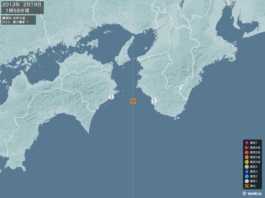 地震情報 2013年02月19日 01時58分頃発生 最大震度:1 震源地:紀伊水道(拡大画像)